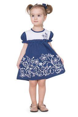 4cd8ccde629 Платье-ПЛ02-1098 оптом от производителя детской одежды  Алёна